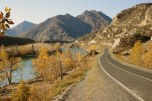 The Road of Bones and Katun River in Autumn