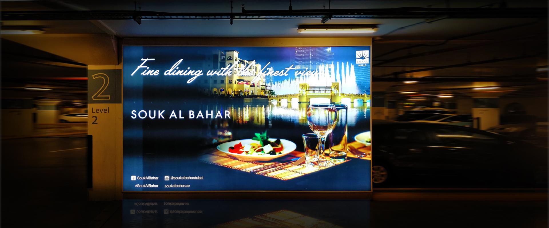souq al bahar downtuwn, Dubai by emaarr, Lightbox