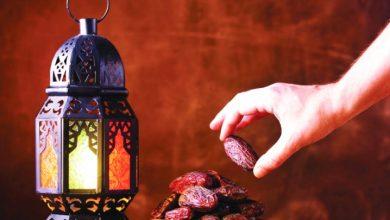 صورة استنباط أركان الإسلام من القرآن (3-5)