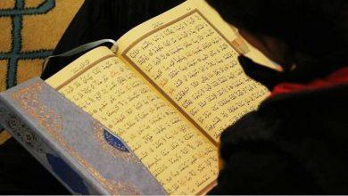 صورة هجر القرآن وتغييب العقل (3-4)