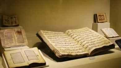 Photo of هجر القرآن وتغييب العقل (4-4)