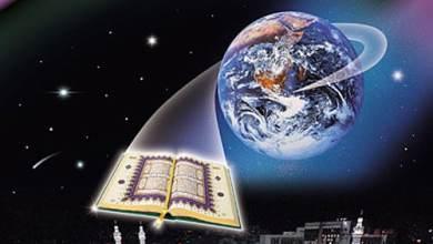 صورة جوهر رسالة الإسلام