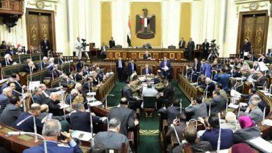 Photo of تصويب الخطاب الديني في البرلمان المصري