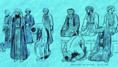 صورة الفارق الجوهري بين «الخطابين»