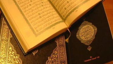 Photo of القرآن.. كتابٌ وذكرٌ وفرقان