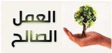Photo of رسالة إلى المسلمين الظالمين