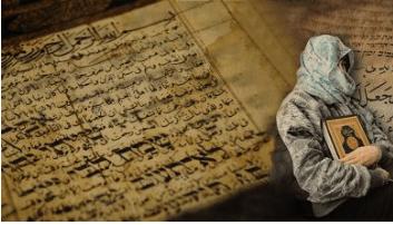 Photo of لماذا نرفض «الخطاب الديني»؟