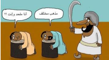 Photo of «حد الردة» في الإسلام