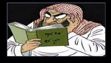 Photo of القرآن يكشف أكاذيب تُجار الدين
