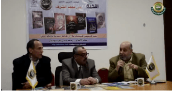 Photo of «رسالة الإسلام» في اليوبيل الذهبي