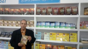 """صورة """" رسالة السلام"""" في معرض الشيخ زايد الدولي للكتاب"""