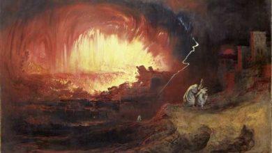 صورة فناء الأمم في الخطاب الإلهي «4»