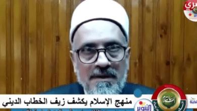 صورة وسطية الإسلام في الخطاب الإلهي