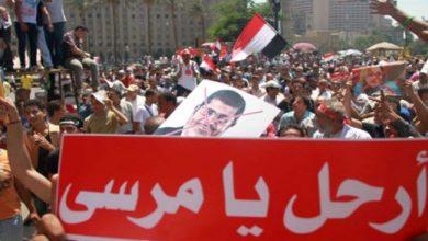 Photo of يقظة المارد المصري في 30 يونيو