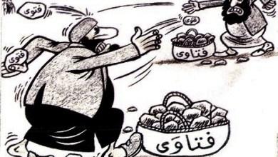 Photo of تأويل القرآن حسب الأهواء