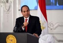 حساب الشعب المصري