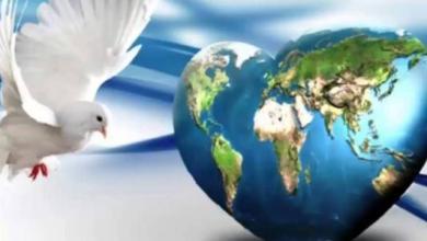 صورة السلام رسالة الإسلام