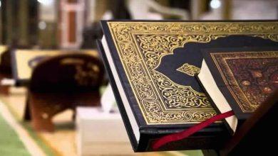 Photo of أجندة قرآنية عن التكليف الإلهي للرسول