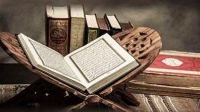 Photo of كلام الله فوق الروايات