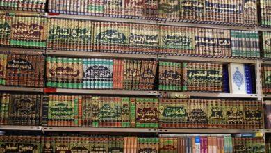 Photo of الإسرائيليات والخرافات في كتب التفسير