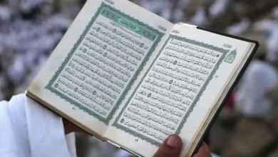 Photo of القرآن والحديث