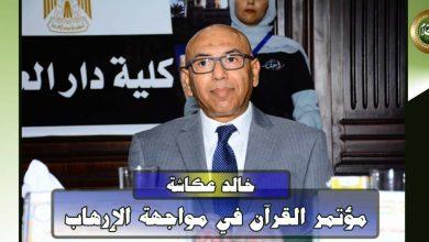 Photo of عكاشة: الجماعات المتطرفة تستجلب الشباب حتى الآن