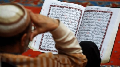 المحرمات في الاجندة القرآنية