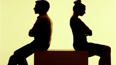 الموروثات سبب زيادة نسب الطلاق