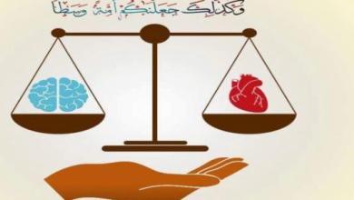 الاسلام برىء من التطرف