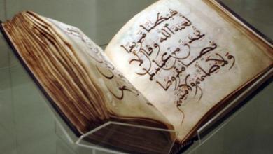 «تصويب الخطاب» ضرورة إسلامية