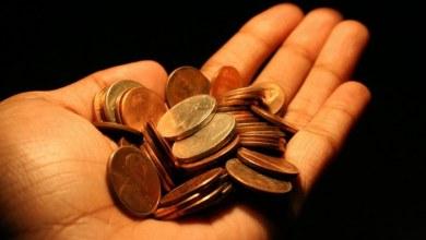 المعنى الحقيقي الجهاد بالمال