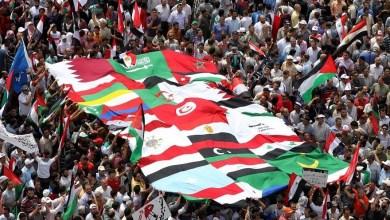 الوحدة العربية