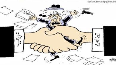 التضامن العربي