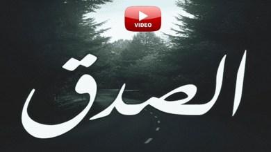 Photo of أمين «البحوث الإسلامية»: الصدق صفة لازمة للأنبياء