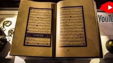 د. الأشوح: المنهاج الإلهي استمد مادته من القرآن