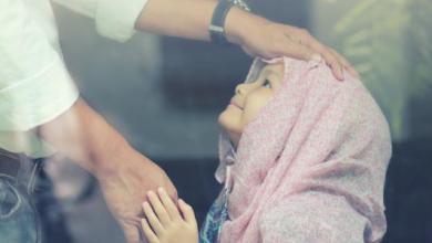 صورة الإسلام سبق العالم في حفظ الحقوق