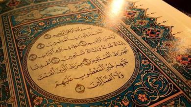البسملة .. ملخص رسالة الإسلام