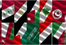 Photo of جراحة عاجلة لغيبوبة العرب