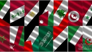 العالم العربي