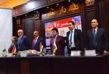 Photo of ختام فعاليات «نحو استراتيجية لإعادة بناء النظام العربي»