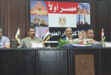 Photo of حجازي: نوصي الوطن العربي بتكوين لجنة التحكيم الدولي
