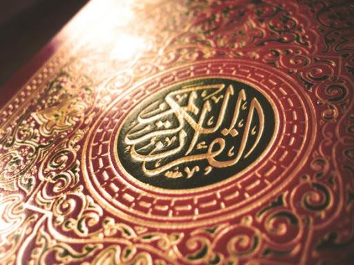 فرصة عظيمة للمسلمين-الخطاب الإلهي الوحيد-التربية الأمنية- حقيقة الإسلام-شريعة الله