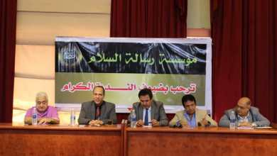 Photo of «رسالة السلام» في محافظة الشرقية
