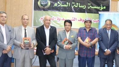 صورة مؤتمر «مؤسسة رسالة السلام» عن تصويب الخطاب التعليمي