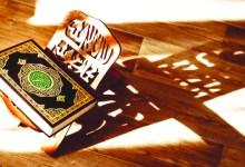 ابتعدنا عن الخطاب الإلهي-التشريع الإلهي في القرآن-التعامل مع القرآن-ثوابت الإسلام-علي الشرفاء