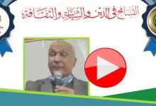 دكتور محمد المرصفي