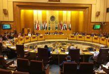 الواقع العربي-تحويل جامعة الدول العربية