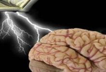 العقل الواعي