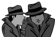 مراكز للتجسس