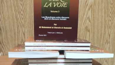 الترجمة الفرنسية لـومضات على الطريق